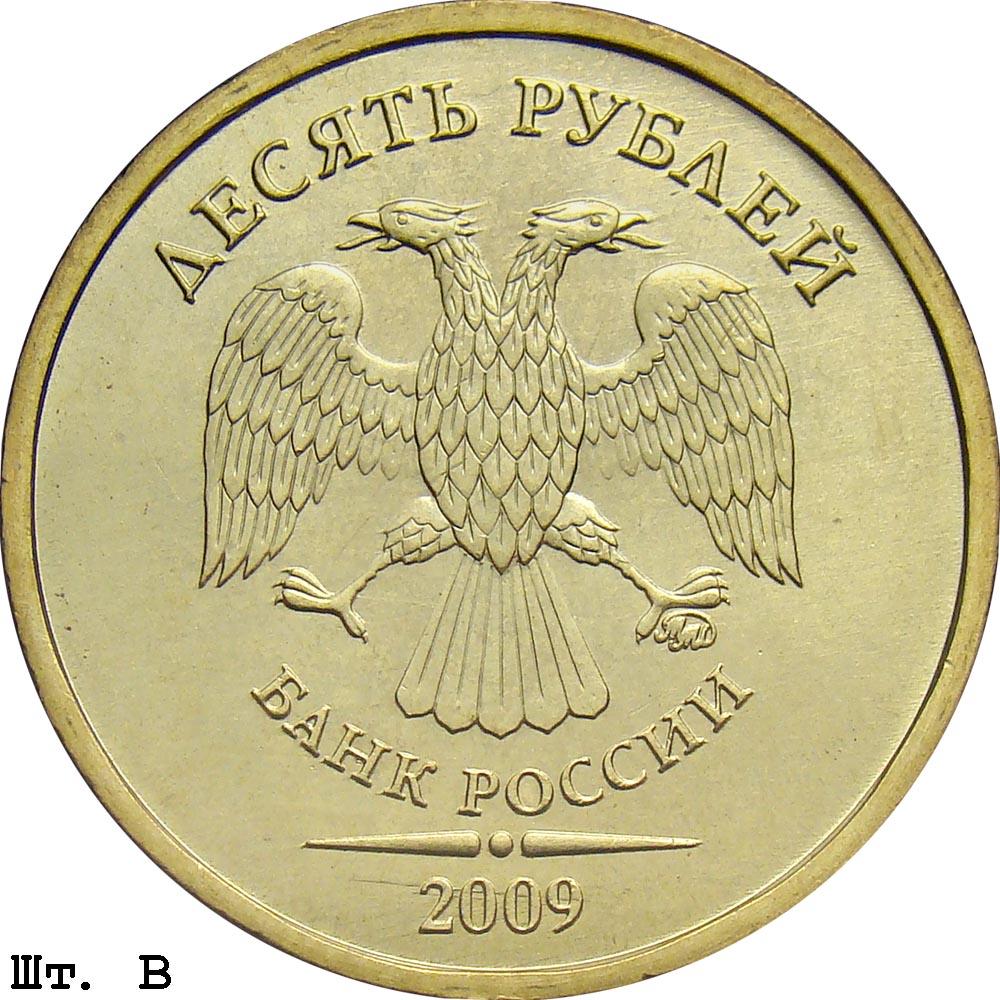 2 руб стандартный каталог монеты современной россии монеты ссср регулярного выпуска 1921 1957
