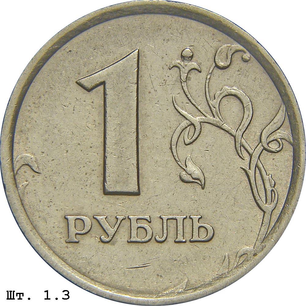 Аеол монеты 20 копеек 1870 года стоимость