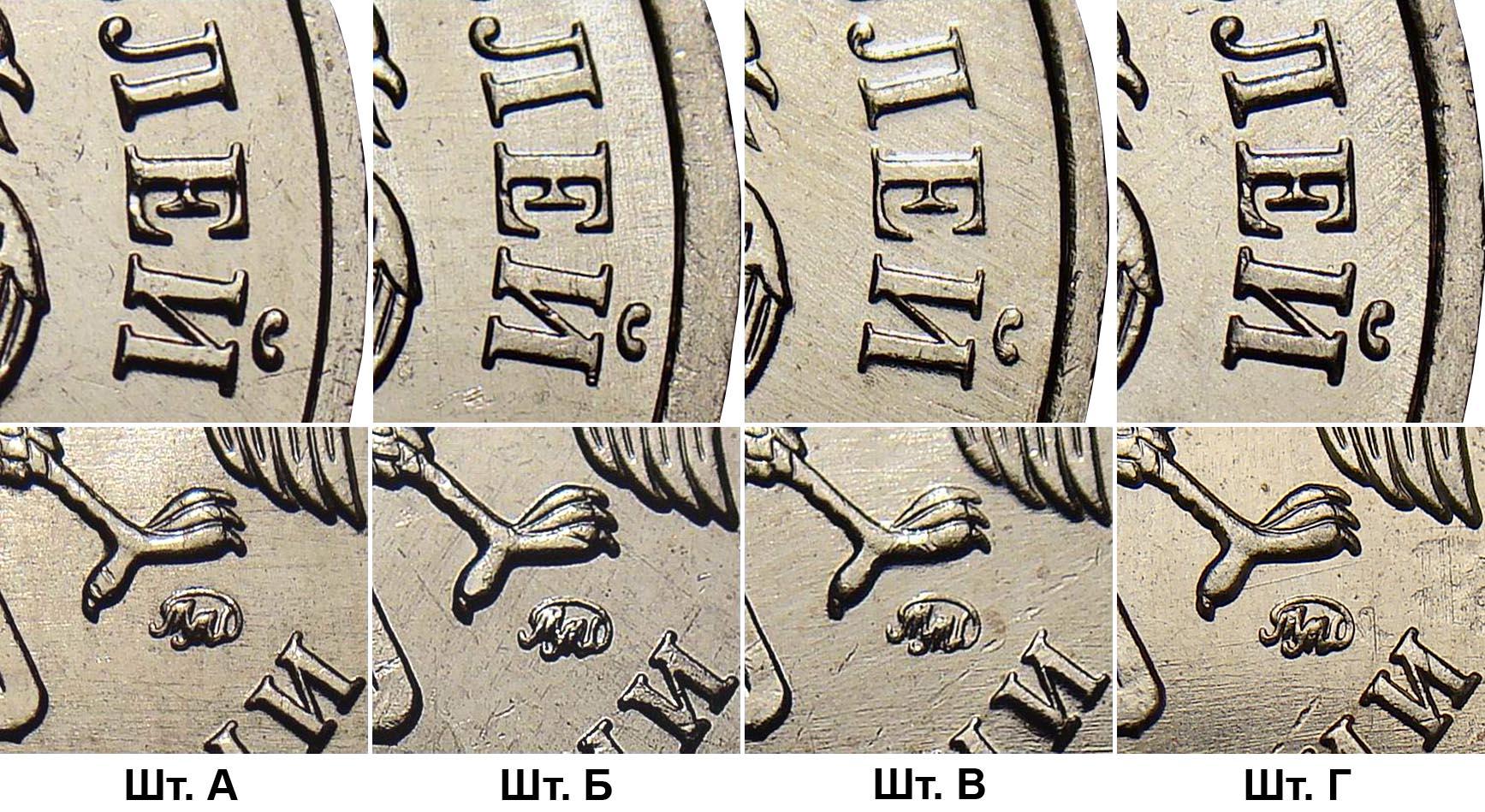 Пять рублей 2009 монеты снг стоимость каталог цены