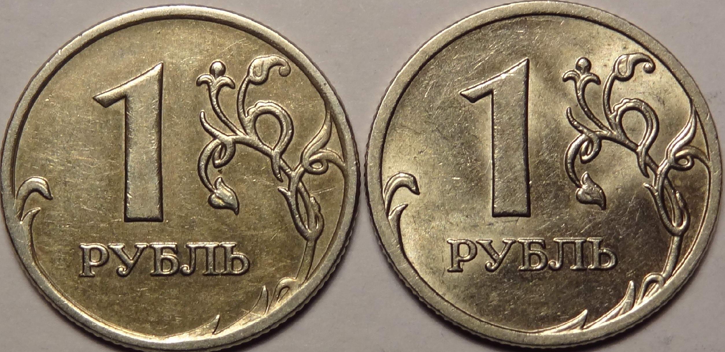 1 рубль 2008 стоимость сочинской олимпиады
