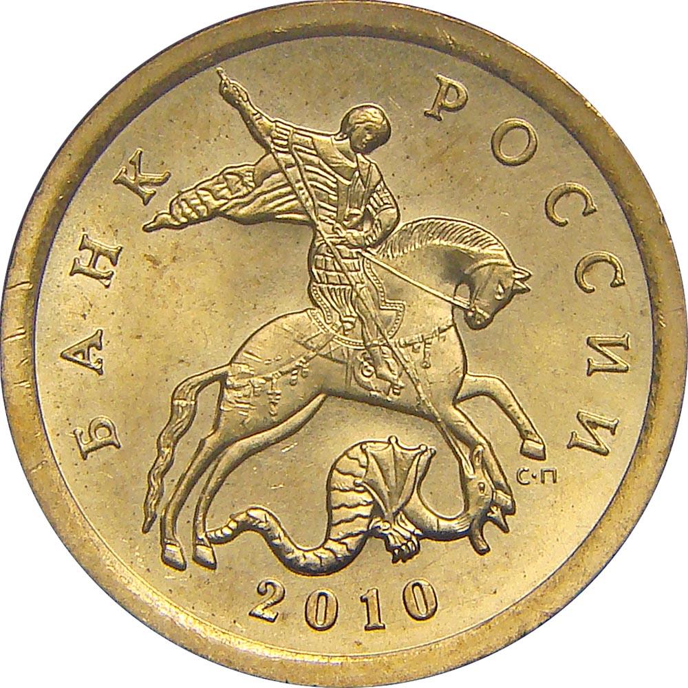 как определить из какой страны монета