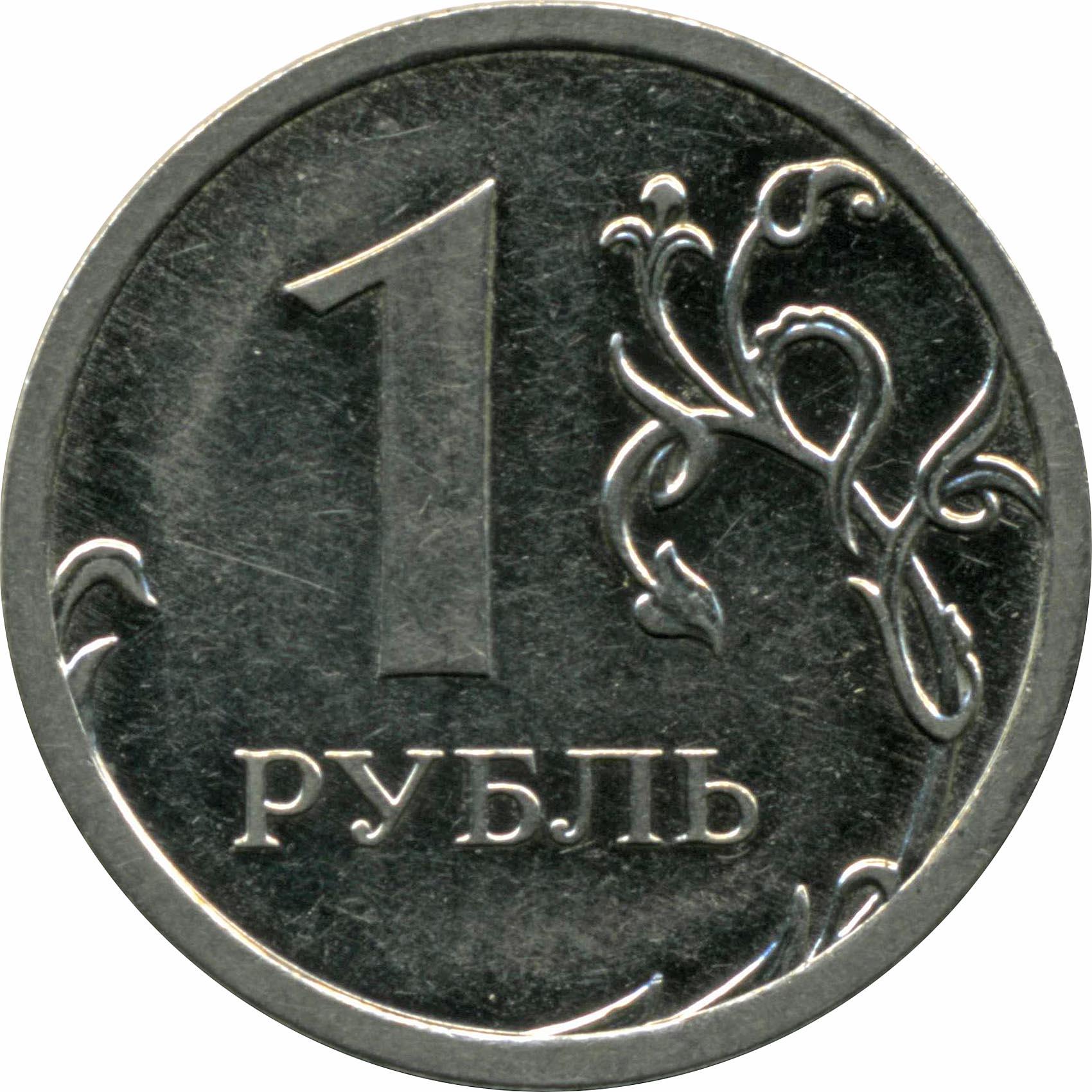 кредитование физических лиц омске