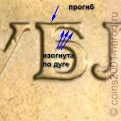 1r1-2x1.jpg