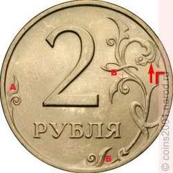 2р.jpg