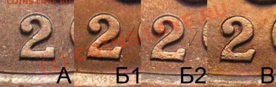 5 копеек 2002 с-п варианты.jpg