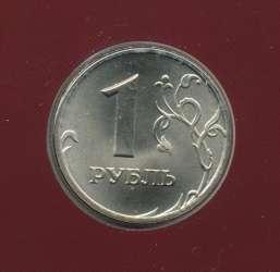 1997 СПМД _coin.jpg
