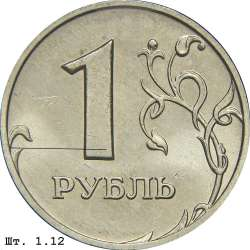 1.12.jpg