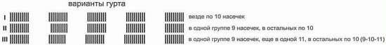 post-25184-0-70291100-1408817653_4.jpg