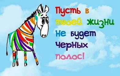 s_dnyom_rozhdeniya.jpg