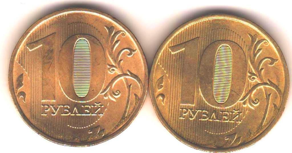 Розовая монета 10 рублей французские герои