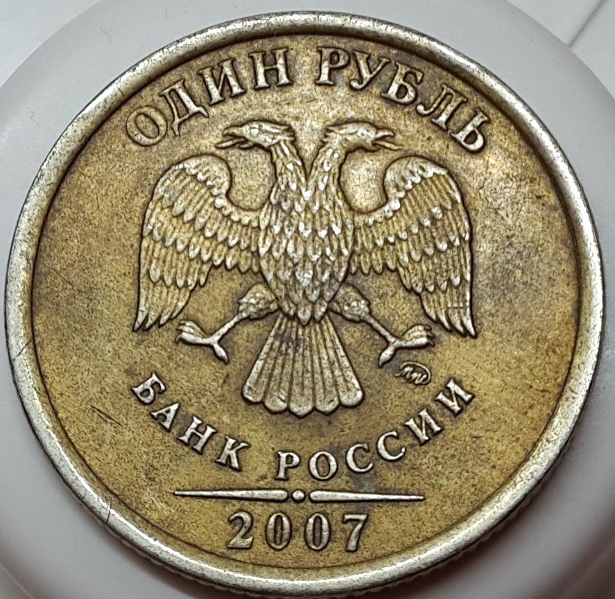 стоимость 10 копеек 1982