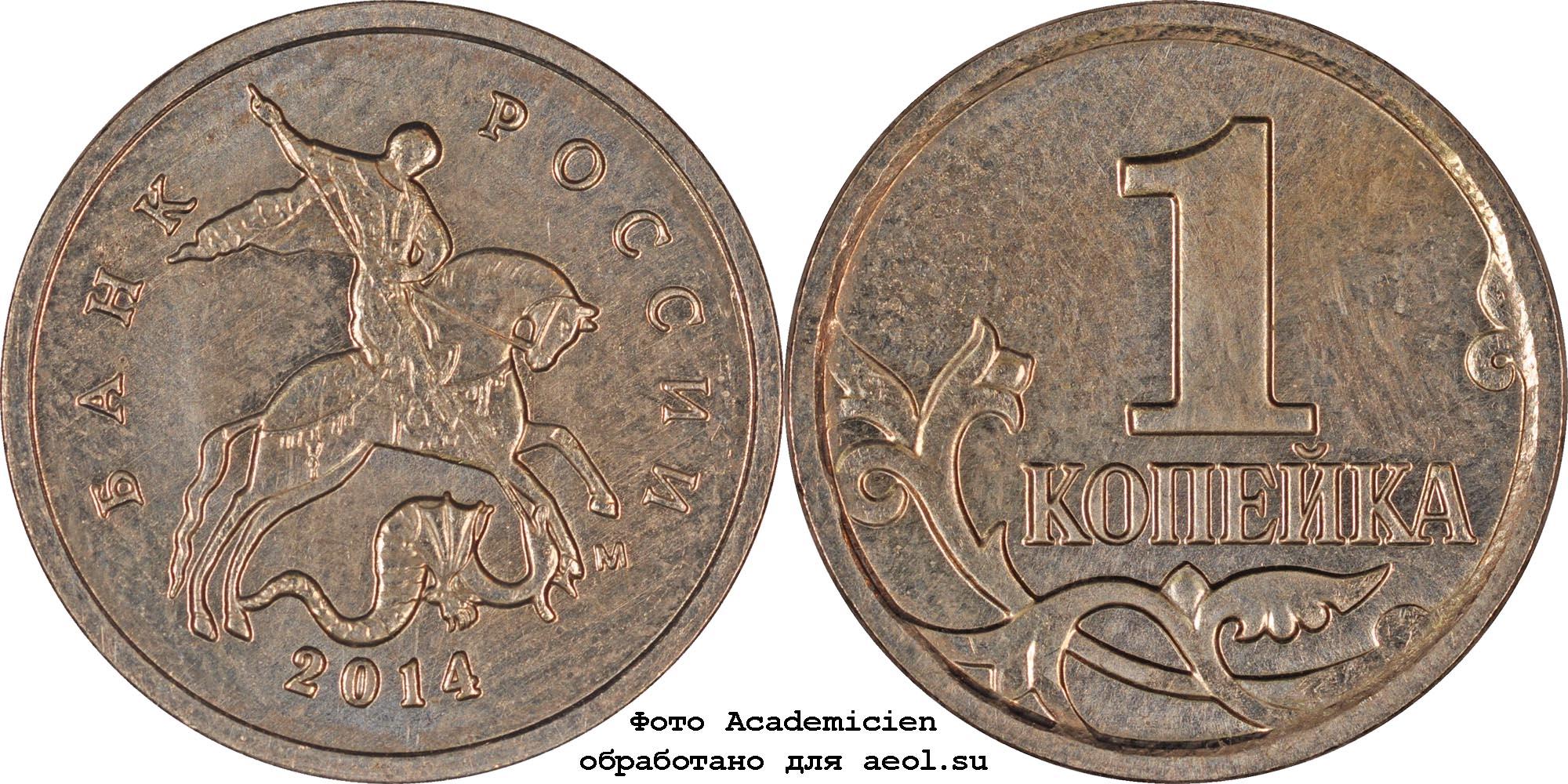 Введение копейки рубль петра 1 цена