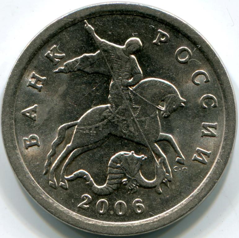 Разновидность монеты 15 копеек 1979 года - c7