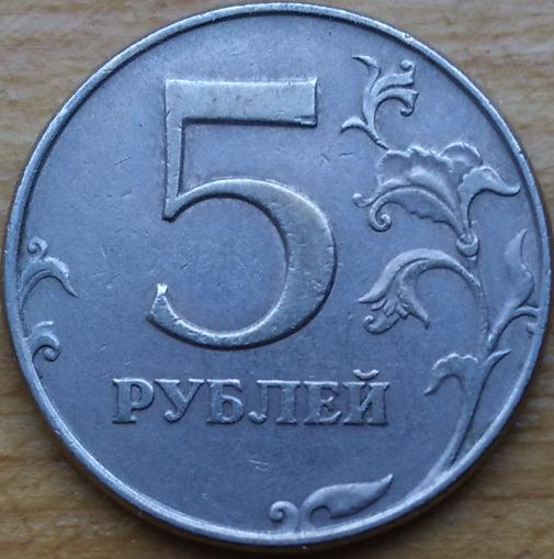 1 рубль 1965 цена