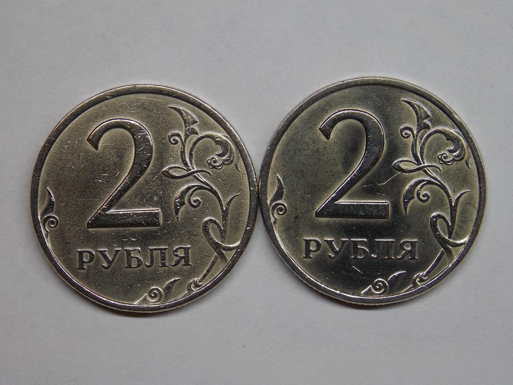 Стоимость монеты 2 рубля 1999 года сп м цена