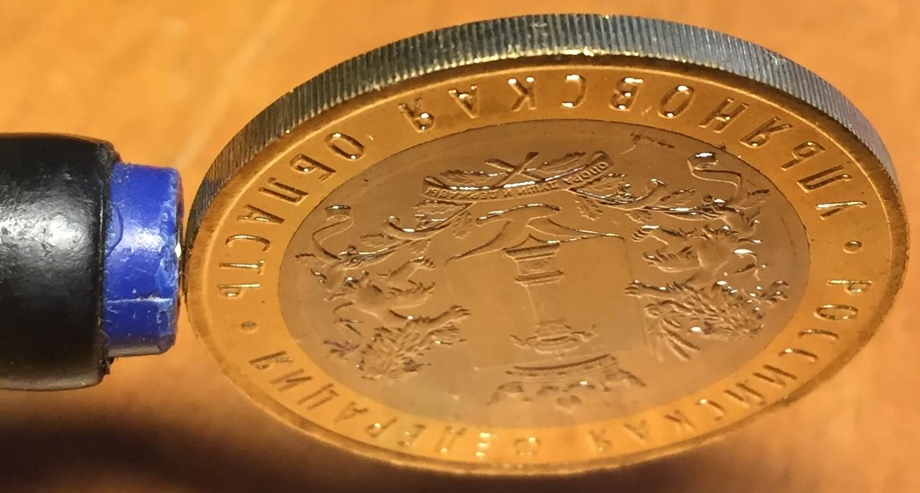 монета 10 злотых 1987 года стоимость